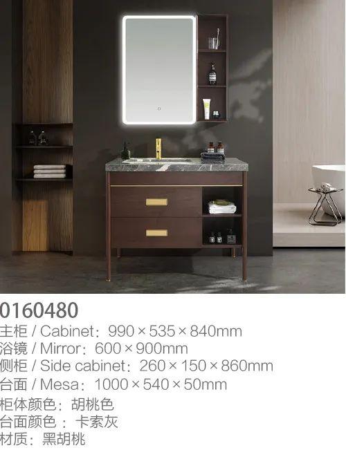 克莱帝卫浴图片 轻奢系列浴室柜产品效果图
