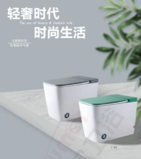 欧美尔卫浴图片 脉冲马桶产品效果图