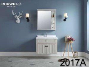 欧语卫浴 浴室柜 2017A