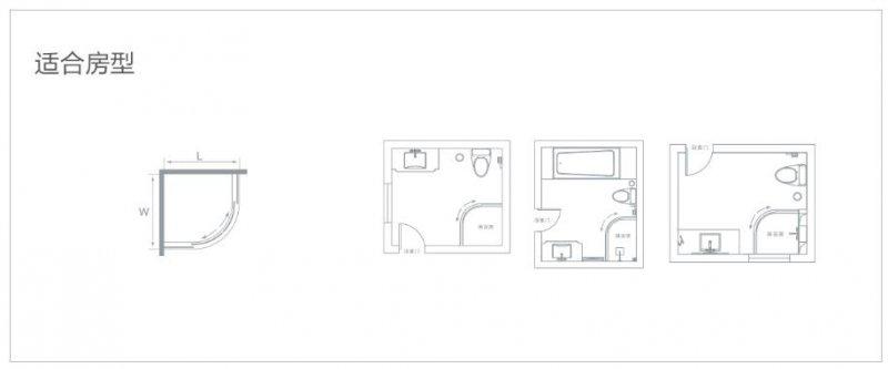 德立淋浴房 推拉门系列 轻定制—C9_3