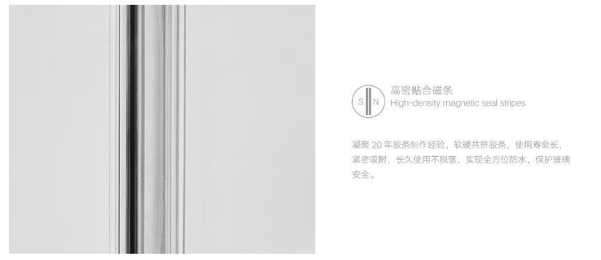 德立淋浴房 推拉门系列 39系列_4