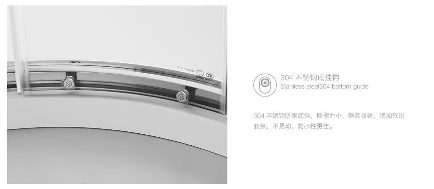 德立淋浴房 推拉门系列 39系列_7