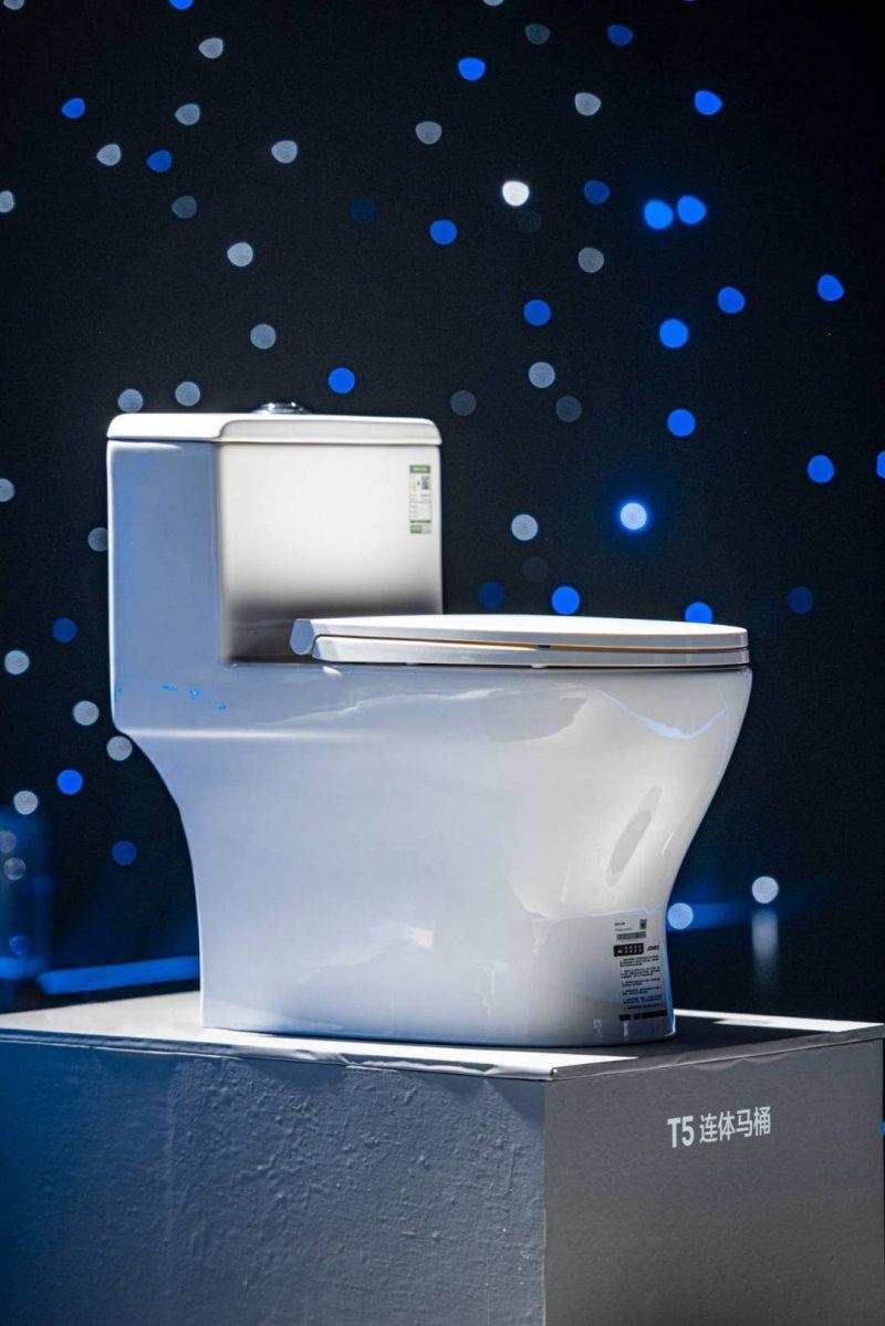 九牧卫浴效果图 九牧T5K系列陶瓷马桶产品图片_1