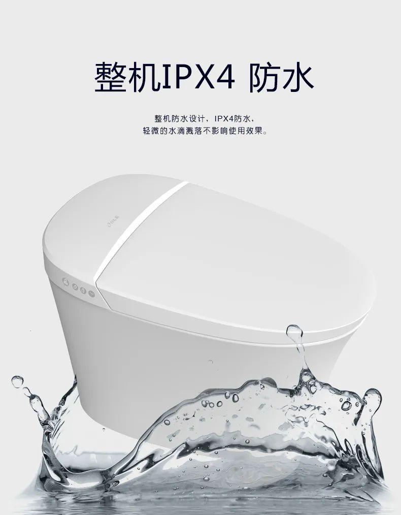 欧联卫浴效果图 T1552轻智能马桶产品图片_3
