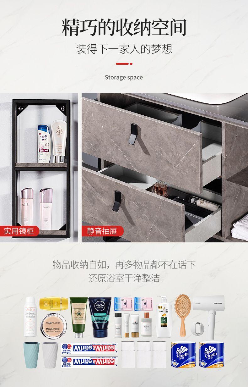 轻奢岩板浴室柜AS-8013