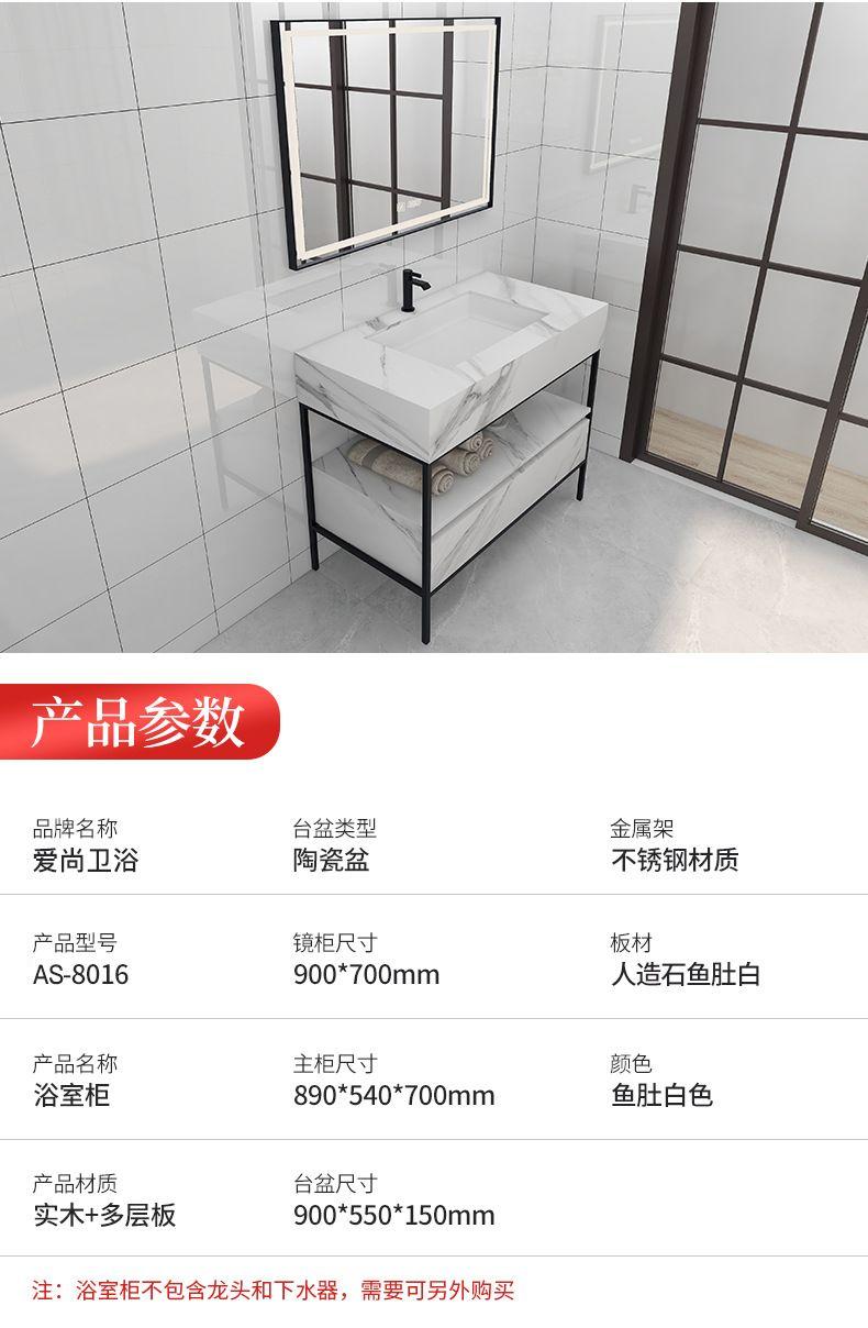 轻奢岩板浴室柜AS-8016