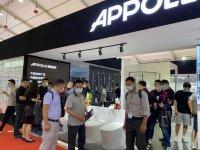 APPOLLO阿波罗健康智能卫浴新品闪耀2021上海国际厨卫展