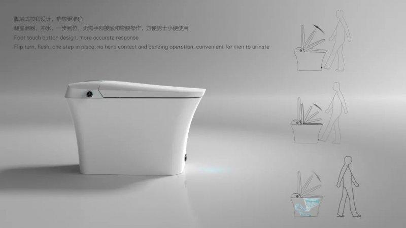 安华卫浴i16T系列智能马桶 满足你的不将就_6